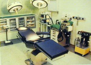 Plasztikai sebészet műtő