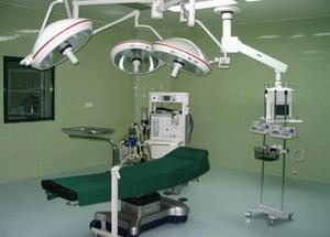 Plasztikai sebészet műtője